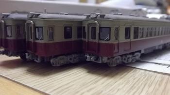 DSCF2541.JPG