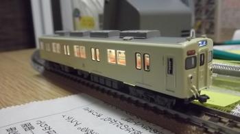 DSCF2887.JPG