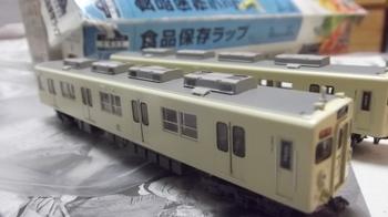 DSCF2889.JPG