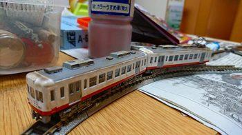 DSC_1494.jpg
