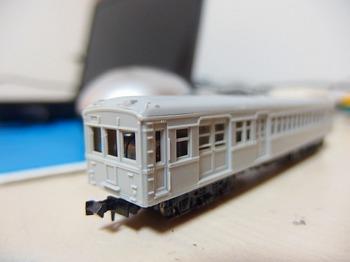 P2061373.jpg