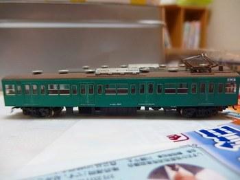 P2251484.jpg