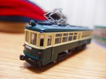 P3051567.jpg