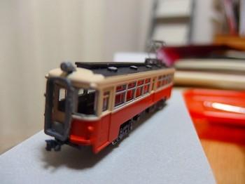 P3071597.jpg