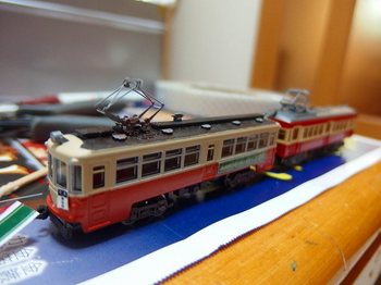 P3081607.jpg