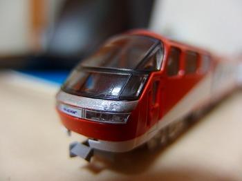 P7270018.jpg