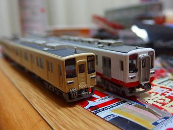 P8040192.jpg