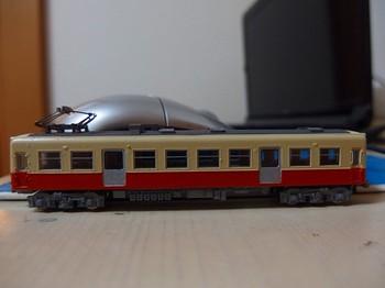 P8050199.jpg