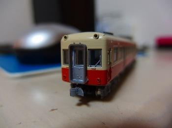 P8050203.jpg