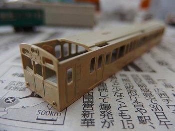 PA030520.jpg