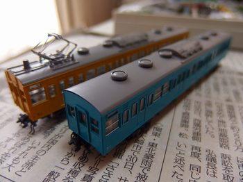 PA030522.jpg