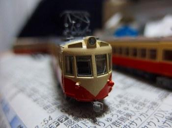 PB160894.jpg