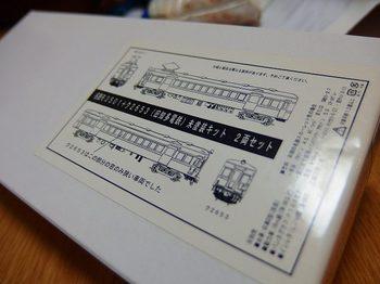 PB280913.jpg