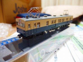 PC121015.jpg