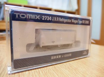 PC201065.jpg