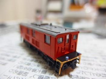 PC271121.jpg