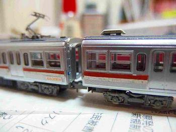 PC281136.jpg