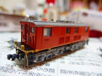 PC281139.jpg
