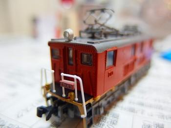 PC281146.jpg