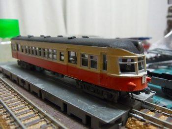 RIMG2565.jpg