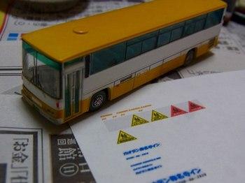 RIMG3963.jpg