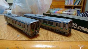 DSC_0833.jpg