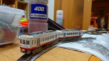 DSC_1495.jpg