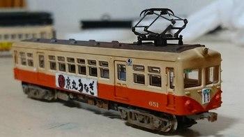 DSC_5280.jpg