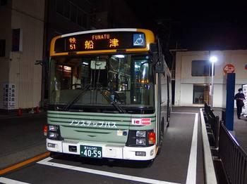 PA300769.jpg