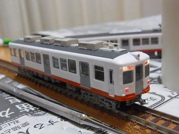 RIMG1248.jpg
