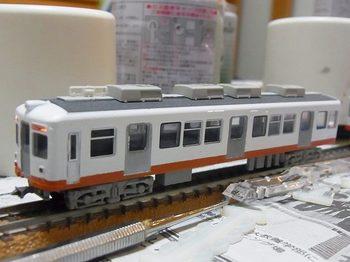 RIMG1249.jpg